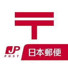 八幡枝光本町郵便局