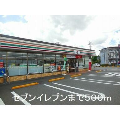 セブンイレブン川内平佐町店