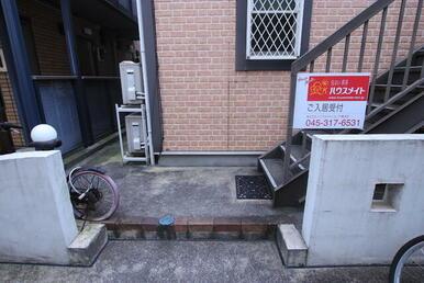 ★共用階段入口★