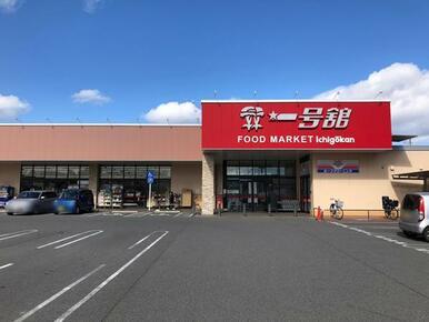 「近隣施設」 徒歩2分のところに一号館 桑名駅西店がございます。