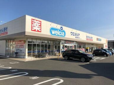 「近隣施設」 徒歩4分の距離にウェルシア桑名東方店がございます。