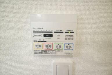 雨の日や花粉の日にも安心の浴室暖房乾燥機付き!