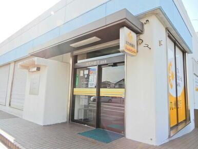 北九州銀行沼支店