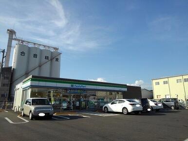 ファミリーマート丸亀港町店