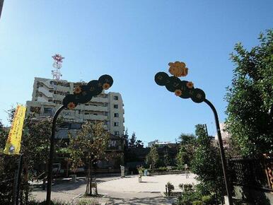 荒川区立 くまのまえはっぴい公園(熊野前南児童遊園)