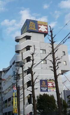 TUTAYA武蔵中原店