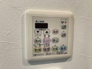 浴室暖房機能付き