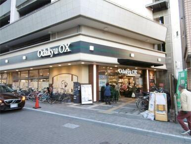 Odakyu OX(小田急OX) 鶴川店