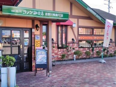 コメダ珈琲店吉野川鴨島店