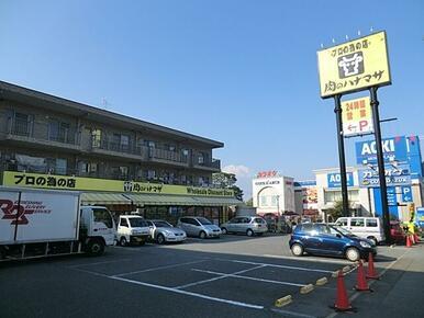 肉のハナマサ港南台店