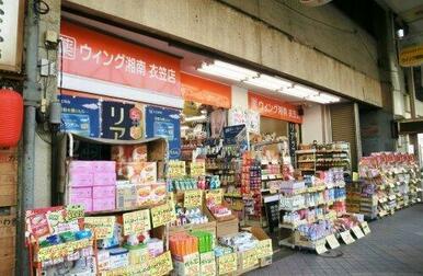 ウィング湘南衣笠店