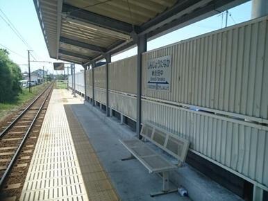 新庄田中駅まで550m