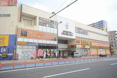 ドン・キホーテ小倉店