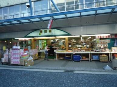 食選館マルヤマ 藤棚本店