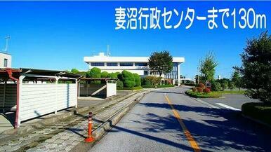 妻沼行政センター