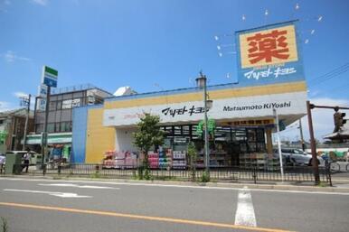 ファミリーマートまで徒歩4分(300m)マツモトキヨシまで徒歩4分(320m)