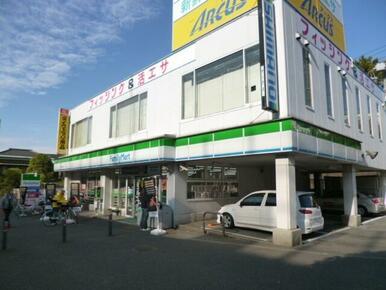 ファミリーマート横浜本牧通店