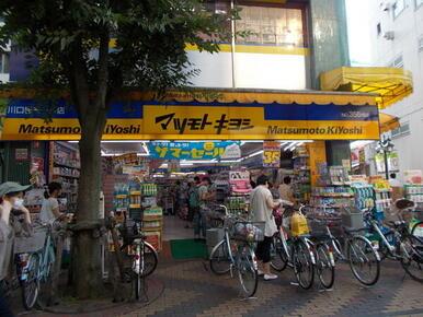 マツモトキヨシ川口東口店