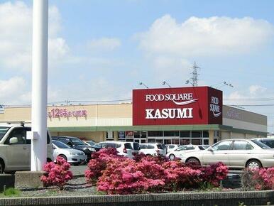 カスミ茂原店