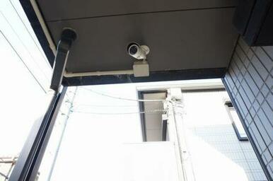 防犯にも配慮!防犯カメラ設置されています。住まう人の安心のために設置されています。