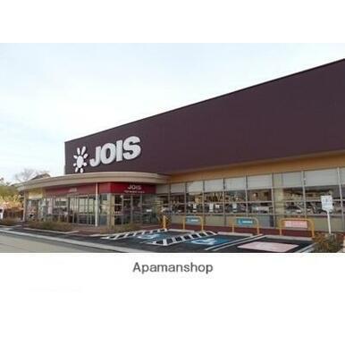 ジョイス三関店