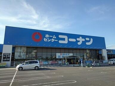 コーナンパブリックプラザ丸亀店