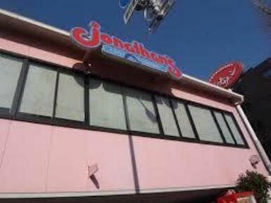 ジョナサン杉並梅里店