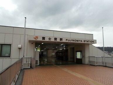 富士宮駅まで2400m