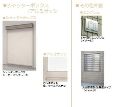 ※写真はイメージです 仕様設備・配色等異なる場合がございます