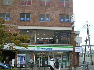 ファミリーマート阪急桂駅前店