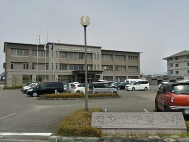 徳島板野警察署