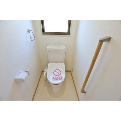 ★新品トイレ★