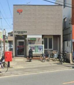 茅ヶ崎高田郵便局