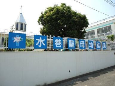 水巻聖母幼稚園