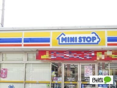 ミニストップ小牧原新田店