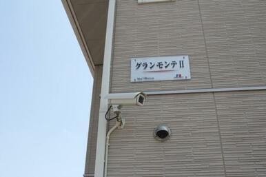 安心の防犯カメラ設置済☆