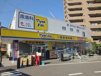マツモトキヨシ 西所沢店