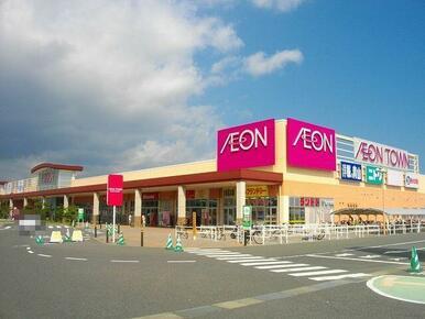 イオン館山店