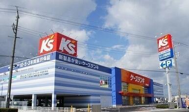 ケーズデンキ館山店