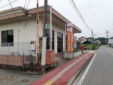 泗水郵便局