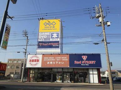 ゲオ新居浜店