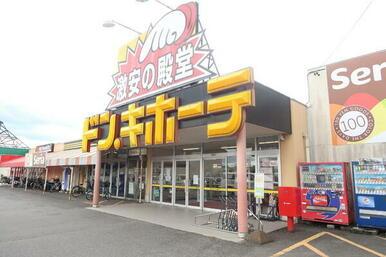 ドン・キホーテ豊田店