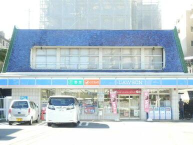 ローソン川崎有馬九丁目店