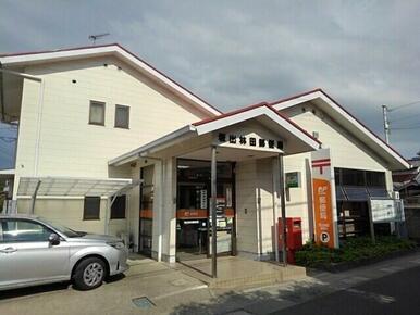 坂出林田郵便局