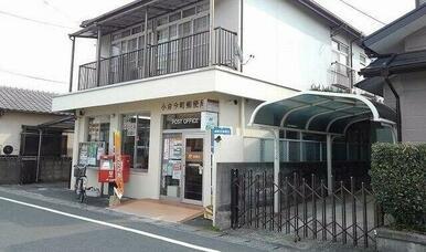 小倉今町郵便局