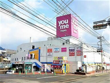 ゆめタウン安古市店