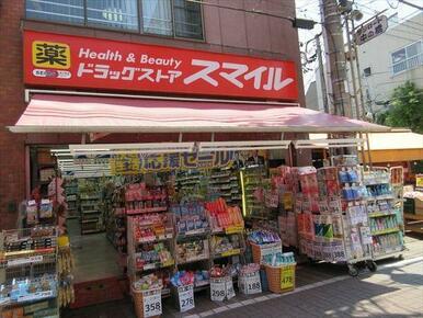 ウエルシアダイエー東大島店