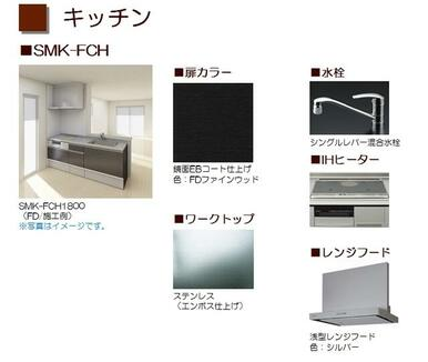 【キッチンイメージ】オール電化なので火を使わないIHコンロ搭載です☆