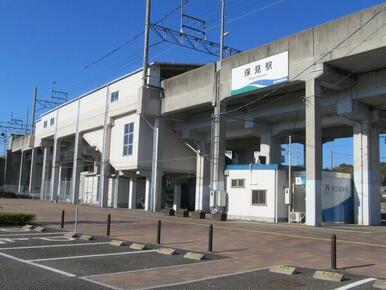 保見駅(愛知環状鉄道線)