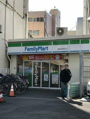 ファミリーマート 巣鴨地蔵通り店